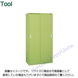 サカエ SAKAE 【代引不可】【直送】 工具管理ユニット SK-19SN [A180605]