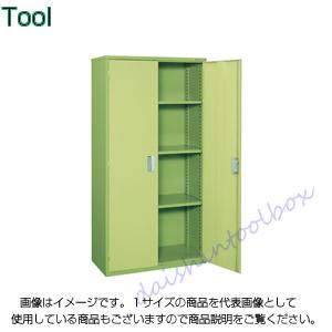 サカエ SAKAE 【代引不可】【直送】【個人宅不可】 工具管理ユニット KU-90A2 [A180605]