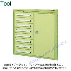 サカエ SAKAE 【代引不可】【直送】【個人宅不可】 工具管理ユニット KU-CB3 [A180605]