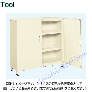 サカエ SAKAE 【代引不可】【直送】 スーパージャンボ保管庫 SKS-125212MIK [A180605]