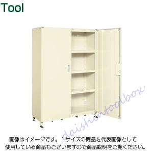 サカエ SAKAE 【代引不可】【直送】 スーパージャンボ保管庫 SKS-125218MI [A180605]