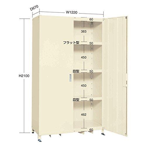 サカエ SAKAE スーパージャンボ保管庫 SKS-126721MI [A180605]