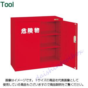 サカエ SAKAE 【代引不可】【直送】 危険物保管ロッカー R-330 [A180605]