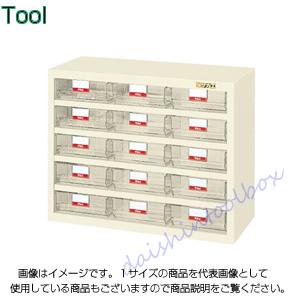サカエ SAKAE 【代引不可】【直送】 ハニーケース・樹脂ボックス HFS-15TI [A180605]