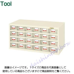 ハニーケース・樹脂ボックス