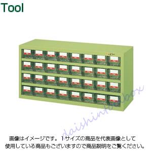 サカエ SAKAE 【代引不可】【直送】【個人宅不可】 ハニーケース・樹脂ボックス HFW-32TLI [A180605]