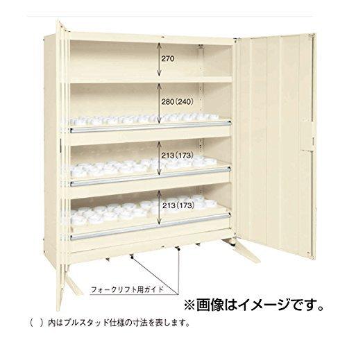 【★店内ポイント2倍!★】サカエ SAKAE ツーリング保管庫 TLG-150A3FAF [A180605]