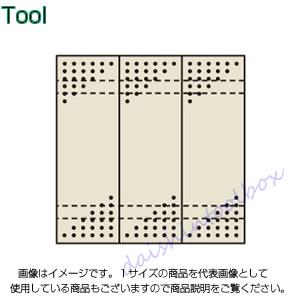 サカエ SAKAE 【代引不可】【直送】 パンチングウォールシステム PO-303LN [F011904]