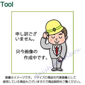 サカエ SAKAE 【代引不可】【直送】 パンチングパネル用フックセット SFN-BSET [F011904]