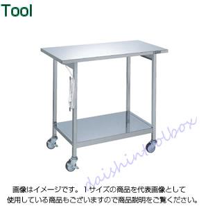 サカエ SAKAE 【代引不可】【直送】【個人宅不可】 実験テーブル SR-094SU [A130110]