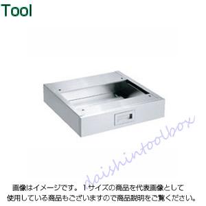 サカエ SAKAE 【代引不可】【直送】 ステンレス作業台 オプションキャビネット NKL4-10SUNB [A130110]