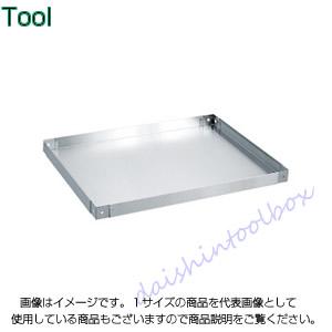 サカエ SAKAE 【代引不可】【直送】 ステンレス スーパーワゴン オプション 棚板 KR-1SU [A180505]