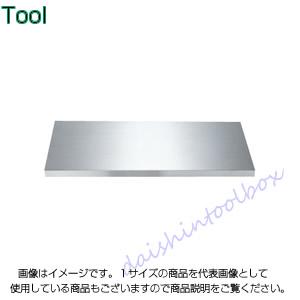 サカエ SAKAE 【代引不可】【直送】 大型ステンレス保管ユニット オプション 棚板 SU-5HT [A180602]