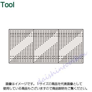 サカエ SAKAE 【代引不可】【直送】 ステンレスパンチングウォールシステム PO-603LSU [A180602]