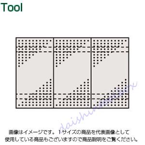 サカエ SAKAE 【代引不可】【直送】 ステンレスパンチングウォールシステム PO-453LSU [A180602]