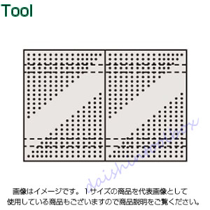 サカエ SAKAE 【代引不可】【直送】 ステンレスパンチングウォールシステム PO-602LSU [A180602]