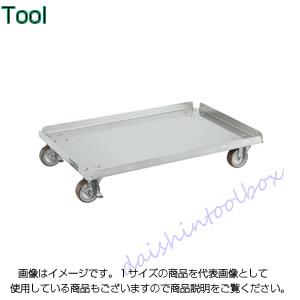 サカエ SAKAE 【代引不可】【直送】 ステンレスコンテナ台車 SUC-75D [A130700]