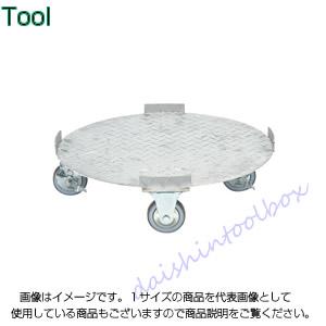 運搬関係ならダイシン工具箱におまかせ サカエ 期間限定お試し価格 SAKAE 代引不可 直送 A130700 SDR-5 付与 円形ドラム台車 ステンレス
