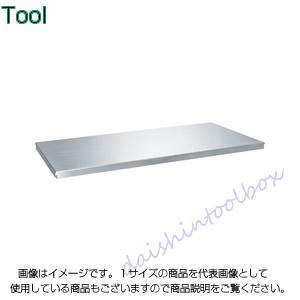 サカエ SAKAE 【代引不可】【直送】 ステンレスラック SLN-18TASU4 [A170224]