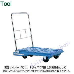 サカエ SAKAE 【代引不可】【直送】 スタッキングハンドカー SPD-720B [A130700]