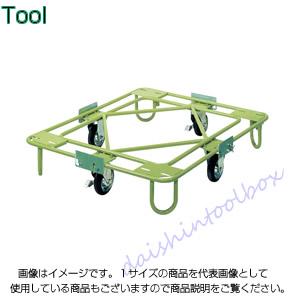 サカエ SAKAE 【代引不可】【直送】 自在移動回転台車 軽量型 標準タイプ RA-2G [A130700]