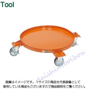 サカエ SAKAE 【代引不可】【直送】 円形ドラム台車 DR-4S [A130700]