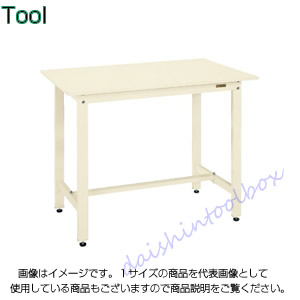サカエ SAKAE 【代引不可】【直送】 軽量立作業台KDタイプ KD-69SNI [A130110]
