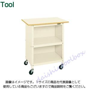 サカエ SAKAE 【代引不可】【直送】 一人用作業台・軽量移動式 PHR-075P [A130110]