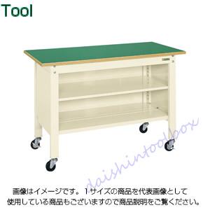 サカエ SAKAE 【代引不可】【直送】 一人用作業台・軽量移動式 CPB-126T [A130110]