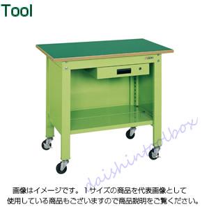 サカエ SAKAE 【代引不可】【直送】 一人用作業台・軽量移動式 CPB-096AI [A130110]