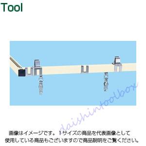 サカエ SAKAE 【代引不可】【直送】 ラインシステム用オプション・スライドレール LS-1200S [A130110]
