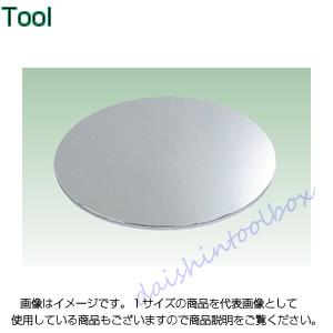 サカエ SAKAE 【代引不可】【直送】 クルクル回転盤・ステンレス製 SUS-300P [A130110]