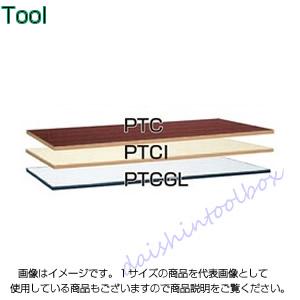サカエ SAKAE 【代引不可】【直送】 軽量用天板 KK-1575PTCGL [A130110]