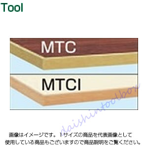 サカエ SAKAE 【代引不可】【直送】 中量用天板 KV-9075MTCI [A130110]