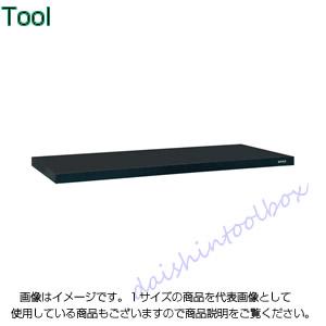 サカエ SAKAE 【代引不可】【直送】 グラサル天板 SG-1275TC [A130110]