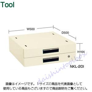 サカエ SAKAE 【代引不可】【直送】 作業台用オプションキャビネット NKL-20B [A130110]