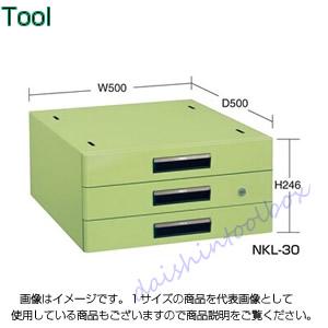 サカエ SAKAE 【代引不可】【直送】 作業台用オプションキャビネット NKL-30IA [A130110]