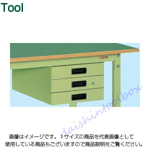 サカエ SAKAE 【代引不可】【直送】 大型作業台用オプションキャビネット NKL-S30F [A130110]