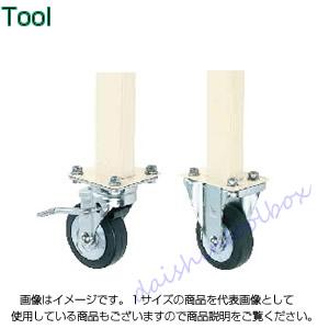 サカエ SAKAE 【代引不可】【直送】 作業台用オプション移動脚 TKK-100CSI [A130110]