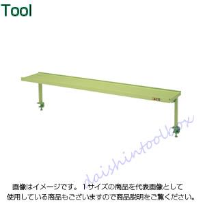 サカエ SAKAE 【代引不可】【直送】 作業傾斜架台 KTK-15 [A130110]