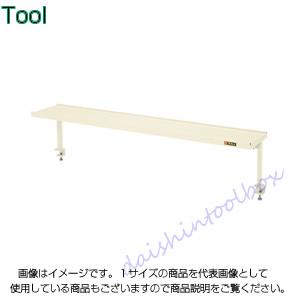 サカエ SAKAE 【代引不可】【直送】 作業傾斜架台 KTK-9I [A130110]