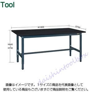 サカエ SAKAE 【代引不可】【直送】 軽量実験用高さ調整作業台 TKSC-1875 [A130110]