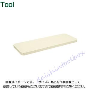 サカエ SAKAE 【代引不可】【直送】 スーパーラックワゴン用オプション棚板 SPR-31MTAI [A170225]