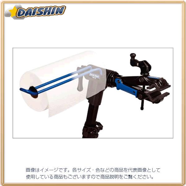 人気ブレゼント お気に入 画像は代表画像です ご購入時は商品説明等ご確認ください パークツール ホーザン PTH-1 ペーパータオルホルダー G020304 ParkTool