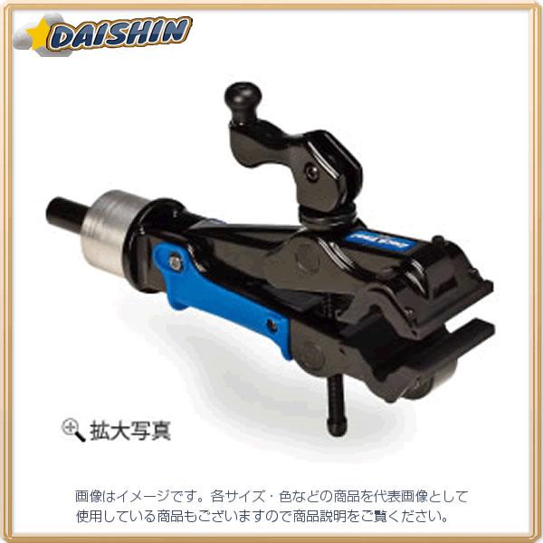 パークツール ホーザン ParkTool クランプ PRS-25用 #100-25D [G020303]