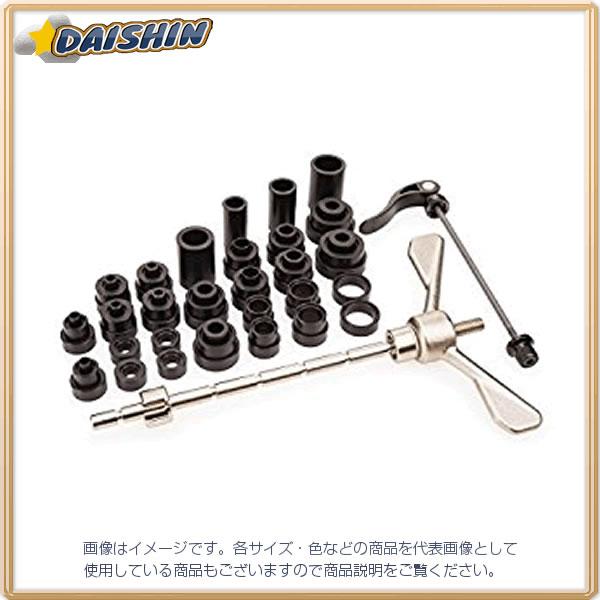 ビービービー ドライブセット BBB DRIVESET 自転車 工具 メンテナンス BTL-112 1/2