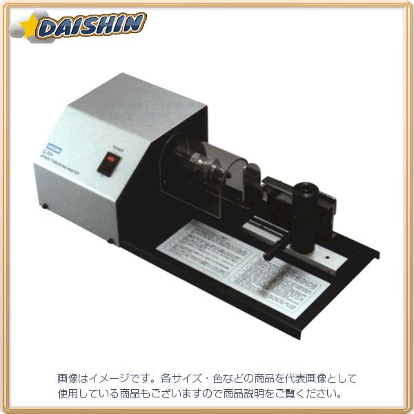 サイクルツール ホーザン BT 電動式スポークネジ切り機 C-701 [G020303]