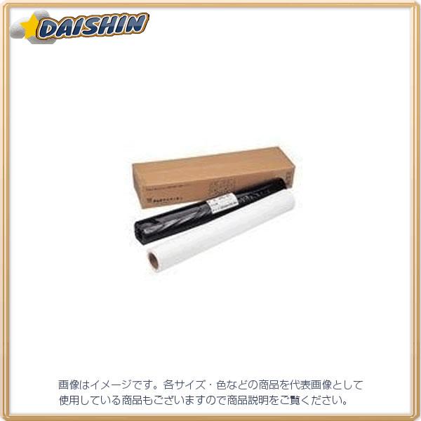 アジア原紙 感熱プロッタ用紙 850mm巾 2本入 [46005] KRL-850 [F011703]
