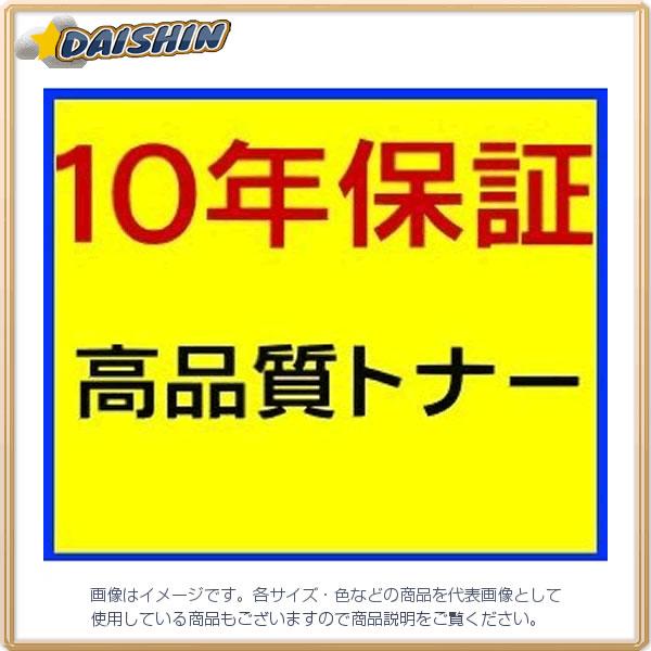 カシオ 回収協力トナーカートリッジ ブラック [10820] GE5-TSK-G [F011702]