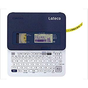 カシオ計算機 ラベルライターラテコ 本体 [42414] EC-K10SET [F040115]